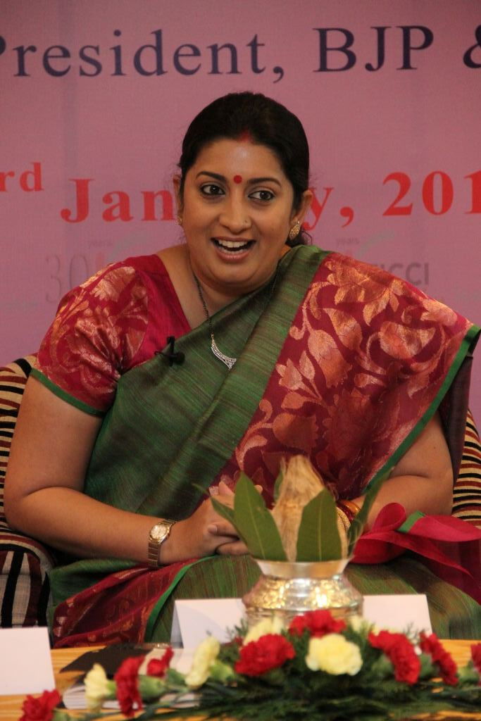 FICCI Ladies Organisation Event