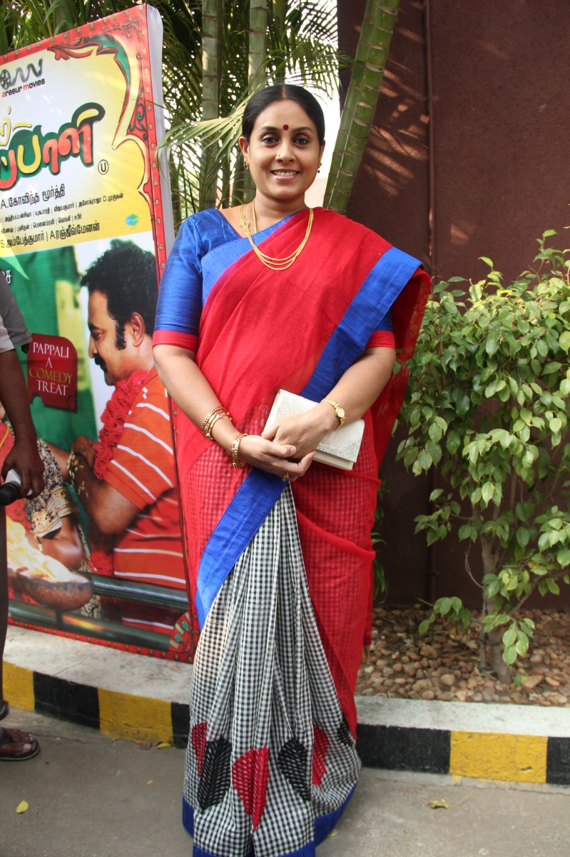 Pappali Movie Audio Launch Stills