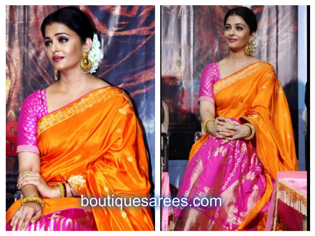 aish in ekaya sari